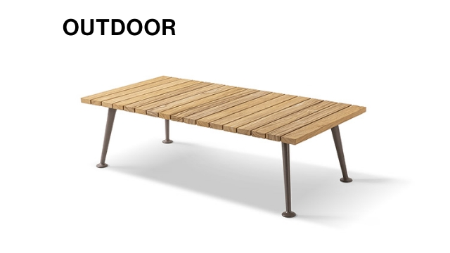 239 FENC-E NATURE lowtable