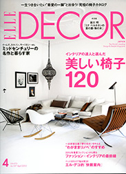 ELLE DECOR 2015年3月号