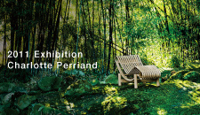 Exhibition Charlotte Perriand