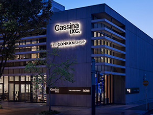 Cassina ixc. Nagoya shop