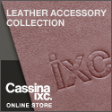 LEATHER ACCESSORY COLLECTION